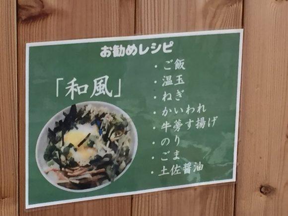 卵かけご飯のおすすめレシピ 和風